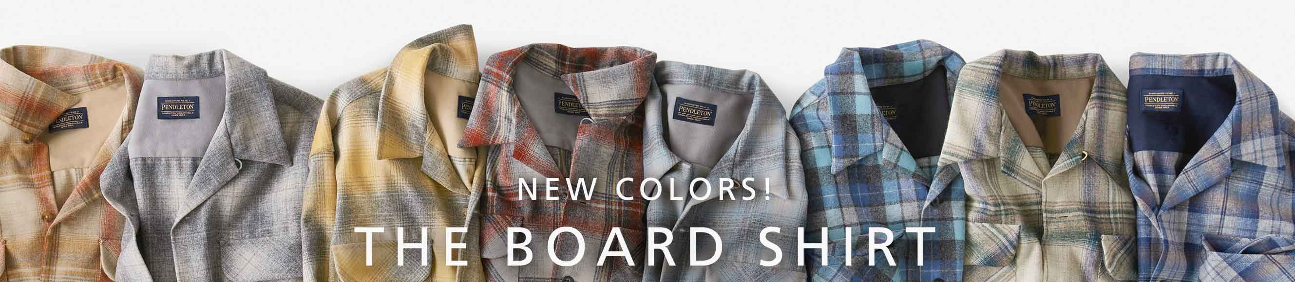 A stack of plaid wool shirts, New colors in the Board Shirt